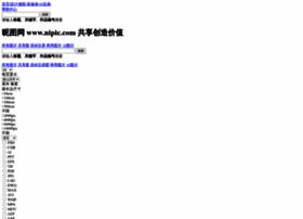 soso.nipic.com