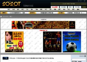 sosot.net