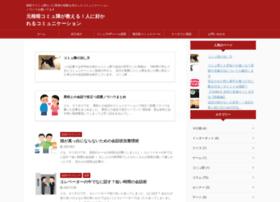 sosuke7.com