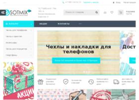 sot-mix.ru