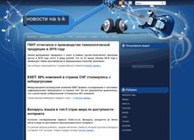 sota-krym.ru