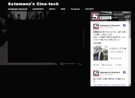 sotamann.com