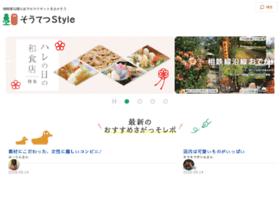 sotetsu.net