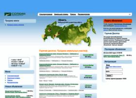 sotkin.ru