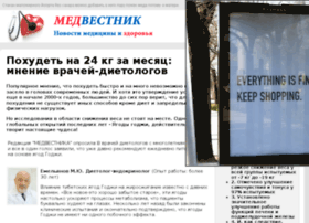 sotnigorodov.ru