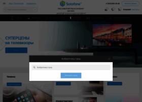 sotofone.ru