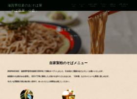 sotuka.com