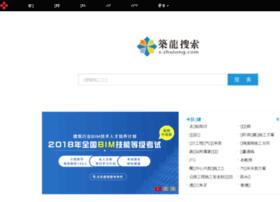 sou.zhulong.com