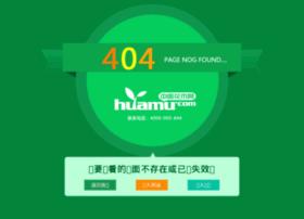 sou1.com
