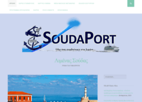 soudaport.gr