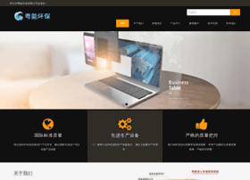 soudoudou.com