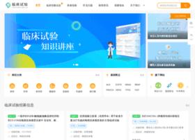 soufan.com