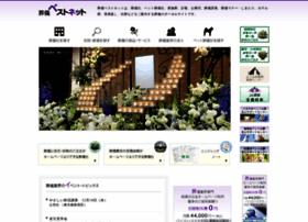 sougi.bestnet.ne.jp