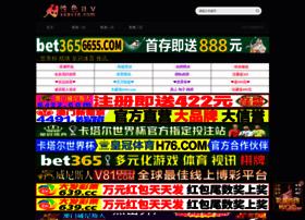 sougifts.com