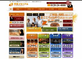 sougisya.co.jp