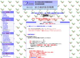 sougou-oaci.org