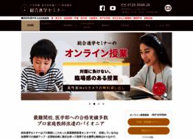 sougousingaku.co.jp