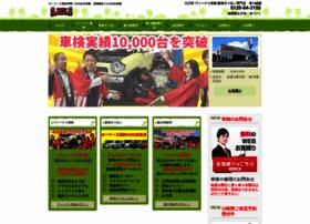 souhan.com