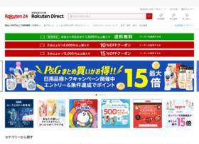 soukai.com