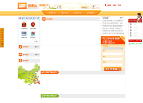 souke.klxuexi.com
