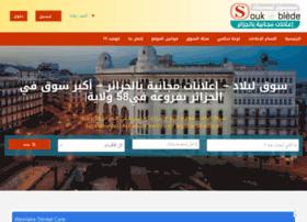 soukleblede.com