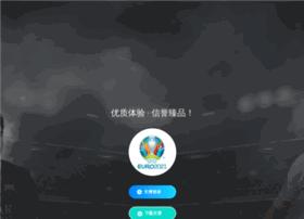 soukoou.com