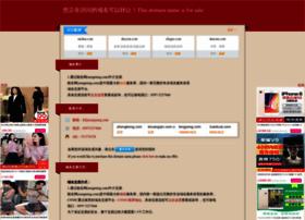 souku.com.cn