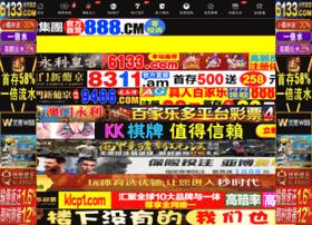 soukuanwang.com