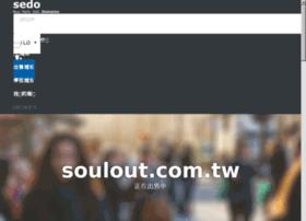 soulout.com.tw