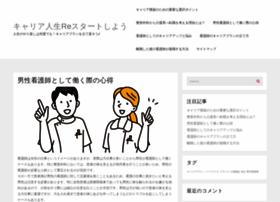 soulyve.com