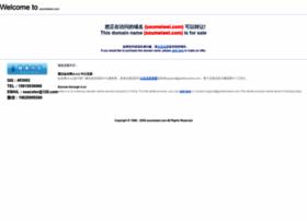 soumeiwei.com