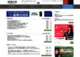 soumunomori.com