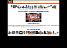 sound-service.gr