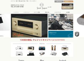 sound-support.jp