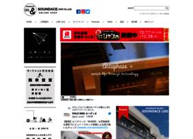 soundace.jp