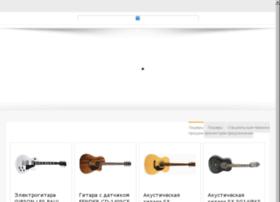 soundband.com.ua