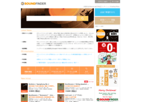 soundfinder.jp