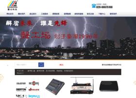 soundkong.com.cn