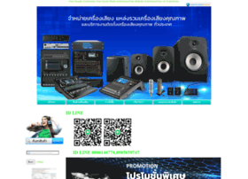 soundprogroup.com