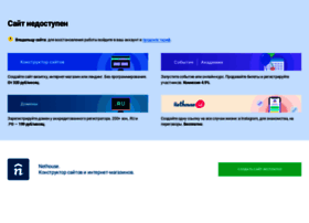 soundru.ru