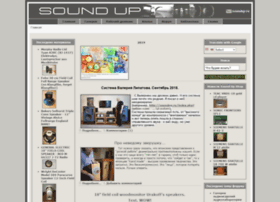 soundup.ru