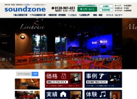 soundzone.jp