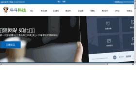 souniuniu.com