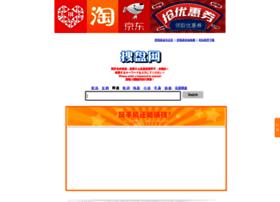 soupan.org