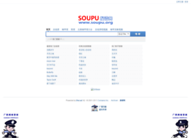 soupu.org