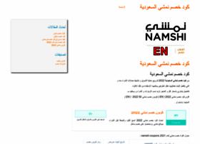 souq-domain.com