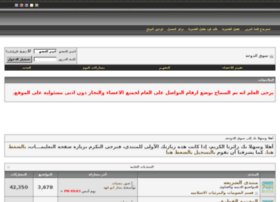 souqaldoha.com