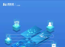 souqiantu.com