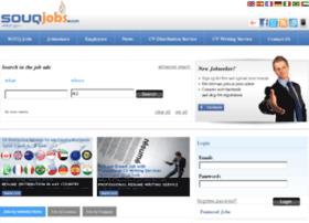 souqjobs.com