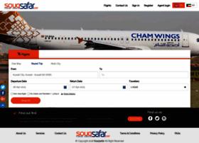 souqsafar.com